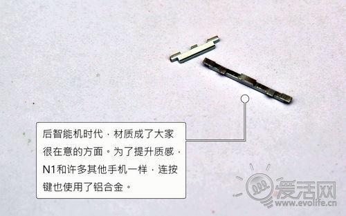 【爱活电刑室】OPPO N1旋转摄像头手机大拆解(上)