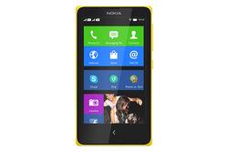 诺基亚安卓手机Nokia X正式亮相 国内京东同步发售