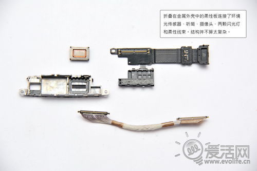 【爱活电刑室】OPPO N1旋转摄像头手机大拆解(下)