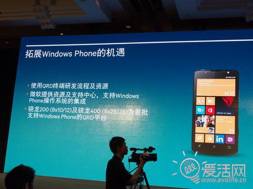 合纵连横决战中国4G 高通无线创新峰会探秘
