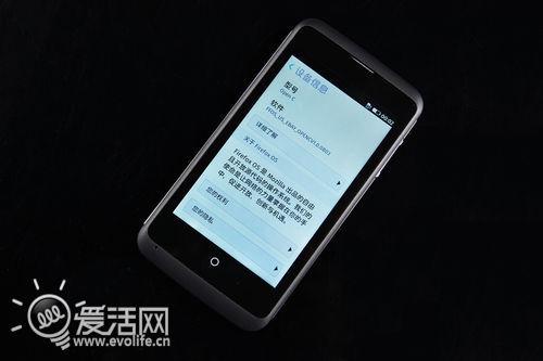 谁把HTC HD2拍死在沙滩上?中兴Open C也玩跨系统刷机