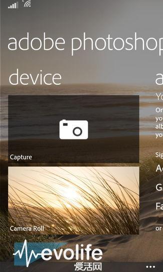 享受手机P图快感 Windows Phone版Photoshop终于来了