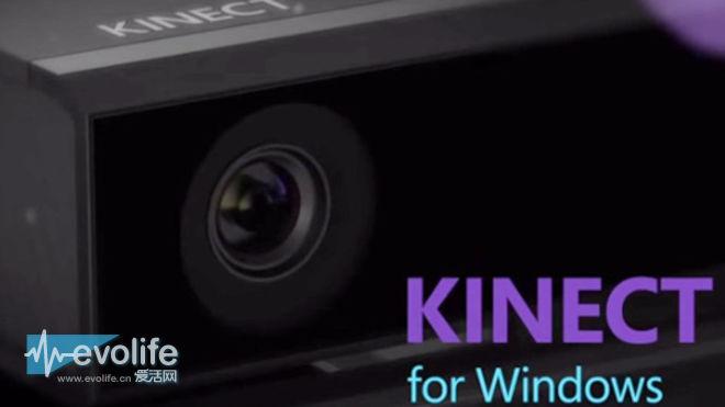 二代Kinect for Windows上马在即 向机械之眼大步进化