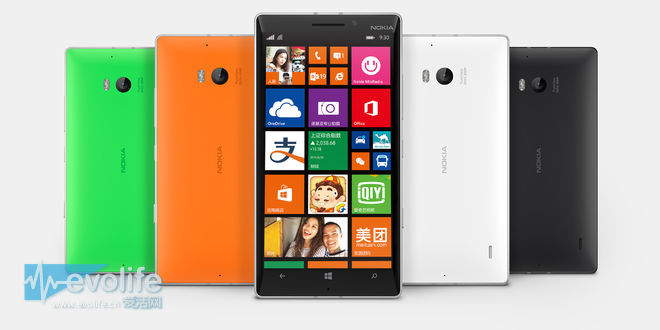 等到花儿都谢了 Lumia 930终于在国内开售