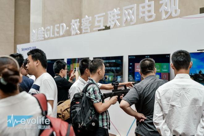 创维GLED G8200系列4K电视发布 国产芯海思造