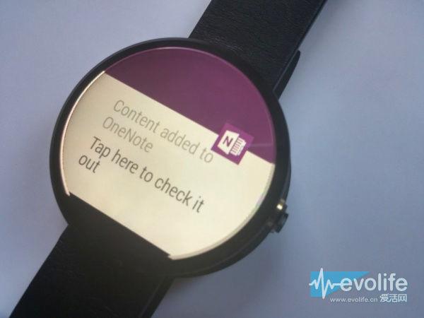 抓紧时间扩展微软生态 Android Wear版OneNote已经上架