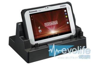 松下发布地球上最坚固的7英寸安卓平板Toughpad FZ-B2