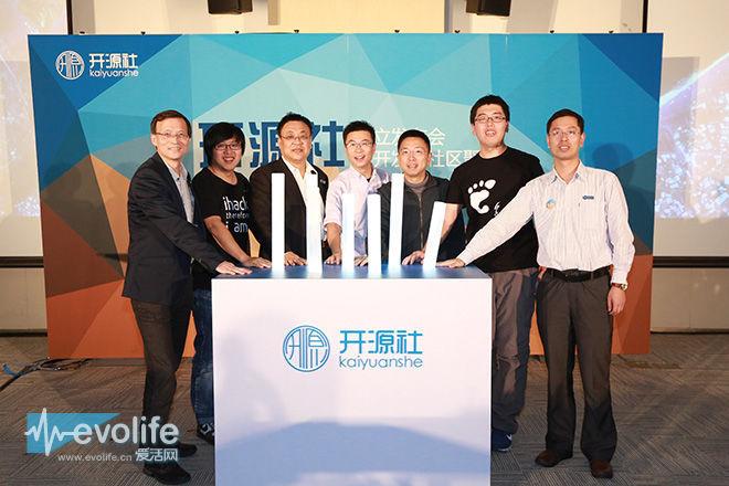 """""""开源社""""(开源联盟)成立 推进中国软件生态系统的健康发展"""