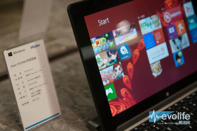 先把平板市场的蛋糕做大 从生产力的角度品鉴那些Windows平板