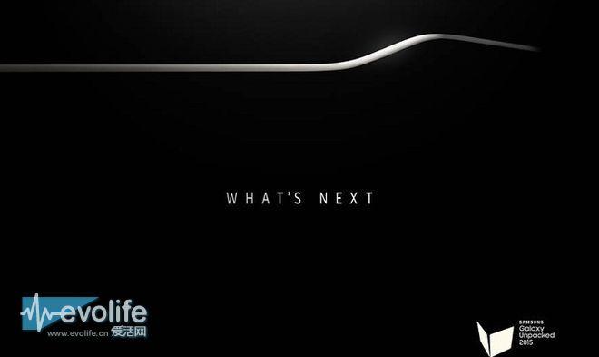 三星预告Galaxy S6就要来了 而且竟然直接用上了曲面屏幕?