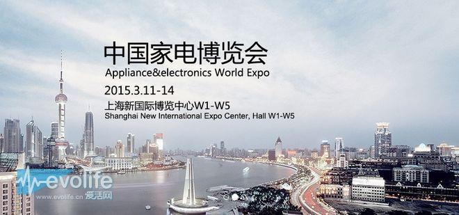 近距离体验最强日系电器 AWE2015松下展台技术看点预览