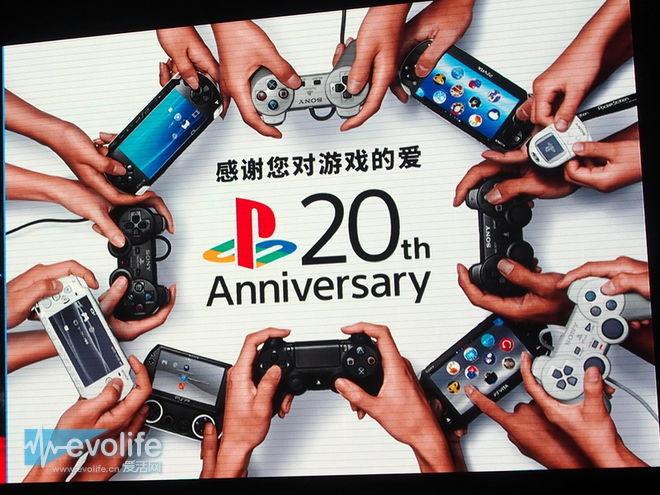 国行PS4/PSV发售日期锁定3月20日 一大波简体中文游戏大作袭来