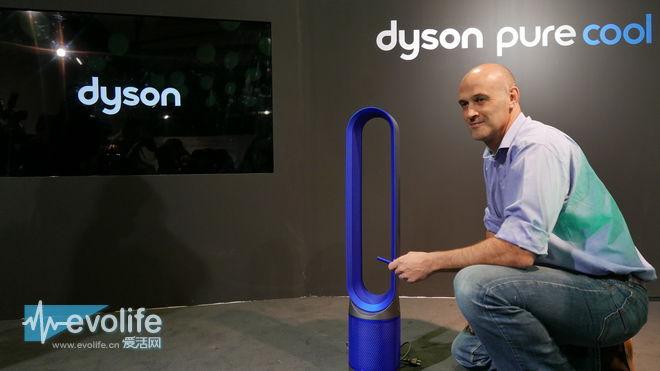 雾霾让戴森拍案而起 Pure Cool空气净化风扇连PM0.1都要过滤