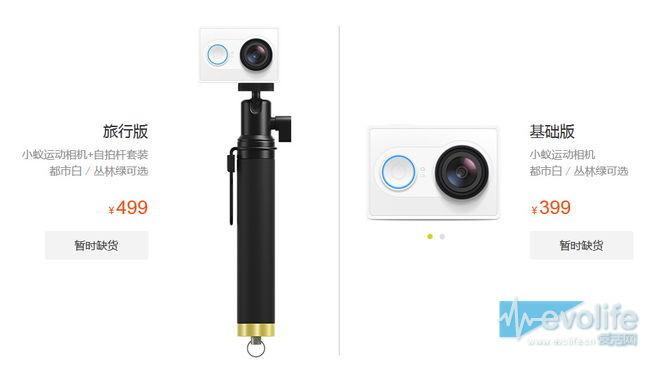 业界毒瘤?小米运动相机只要399元 竞争对手表示压力很大