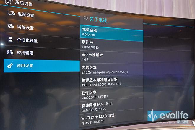 怎么才能让老妈也学会用智能电视?海信VIDAA3智能电视系统体验