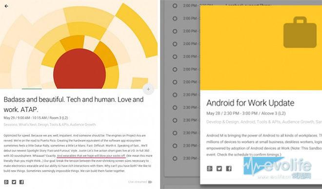 月底的谷歌I/O大会可能会有Android M 还有个据说很牛逼的可穿戴设备