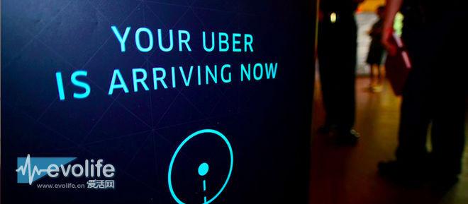 HERE地图已成抢手货 据说Uber、奔驰、奥迪、宝马等都在竞购