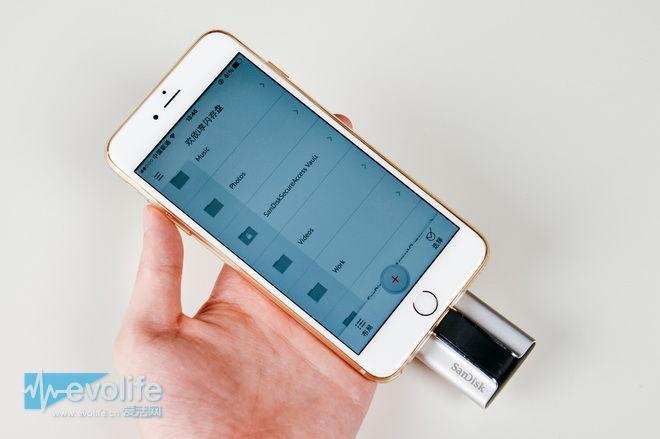 办公小秘诀 利用闪迪欢欣i享闪存盘让iPhone成为高效率助手