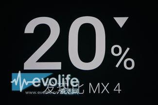 魅族MX5用上了激光对焦 售价依然是1799