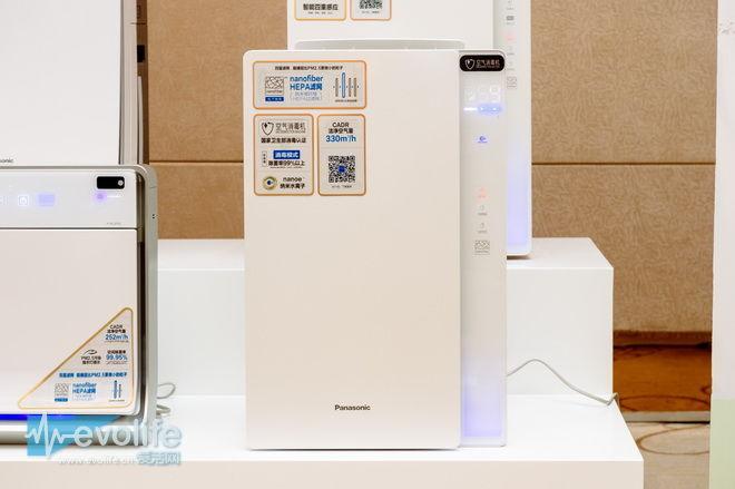 松下发布空气消毒机 用纳米微纤维HEPA过滤网穷追猛堵PM 2.5