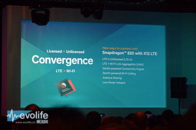 拽到没朋友 高通骁龙820现在是地球上连接性能最强的处理器
