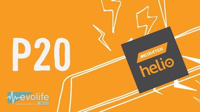【MWC2016】联发科16nm的Helio P20登场 GPU达900MHz