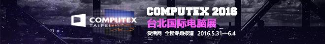 【Computex2016】直面黄仁勋 要造就一个专注运算性能的NVIDIA