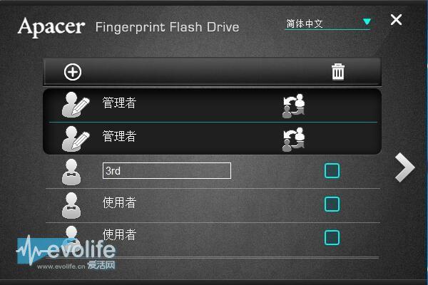 用宇瞻AH650指纹识别U盘送出专属告白 能否避免十动然拒?