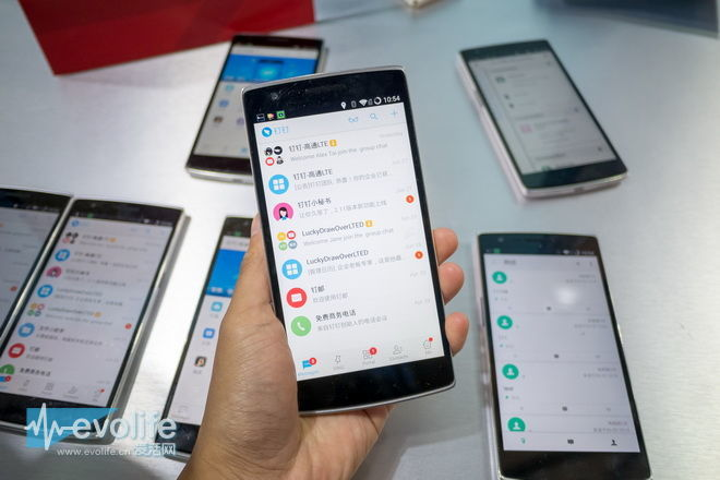 【MWCS2016】高通:LTE-D那么好 中国人民先上