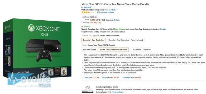 249刀清仓大甩卖啦 Xbox One售价两个月内三连降
