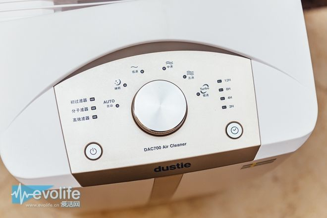 回归空气净化本质 Dustie DAC700净化器就是空净界的技术宅