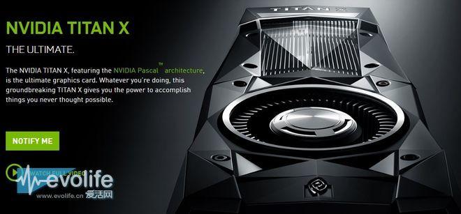 帕斯卡核弹上线 NVIDIA TITAN X不改名莫非还有更强的?