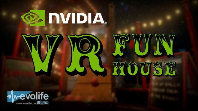 三卡皇集结! NVIDIA VR Funhouse游戏为何如此兴师动众