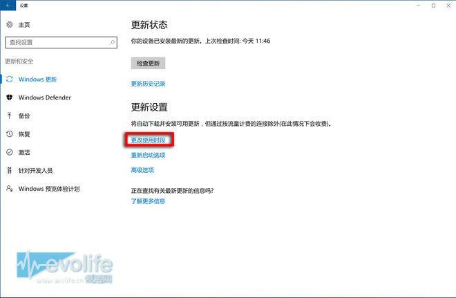 Windows 7钉子户注意 Windows 10 RedStone性能提升显著