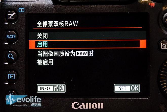 黑科技全像素双核RAW加身 佳能5D Mark IV能否续写无敌传说